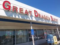 Great Dragon Chinese Restaurant from front