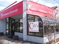 Cali's Vietnamese Restaurant from front