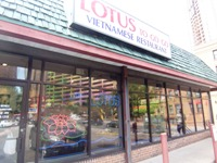 Lotus Restaurant  from front
