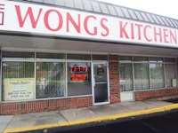 WONG'S KITCHEN from front